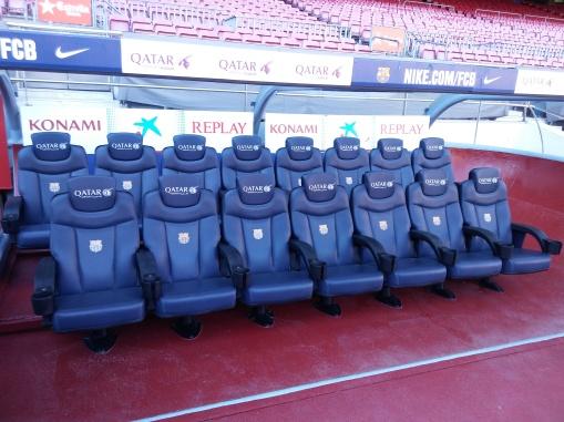 המושבים של השחקנים