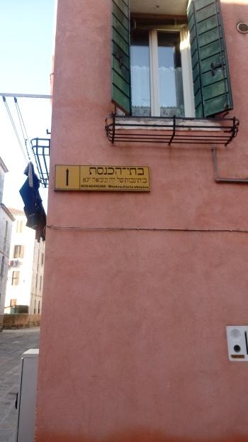 בכניסה לרובע היהודי