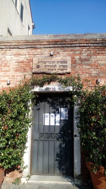מסעדה ברובע היהודי