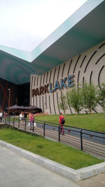 קניון פארק לייק