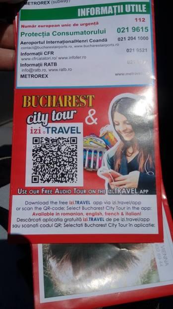 המפה שמקבלים באוטובוס תיירים